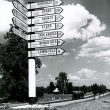 Dominiks Gedzjuns. Road signs for kolkhozy, late 1950-ies