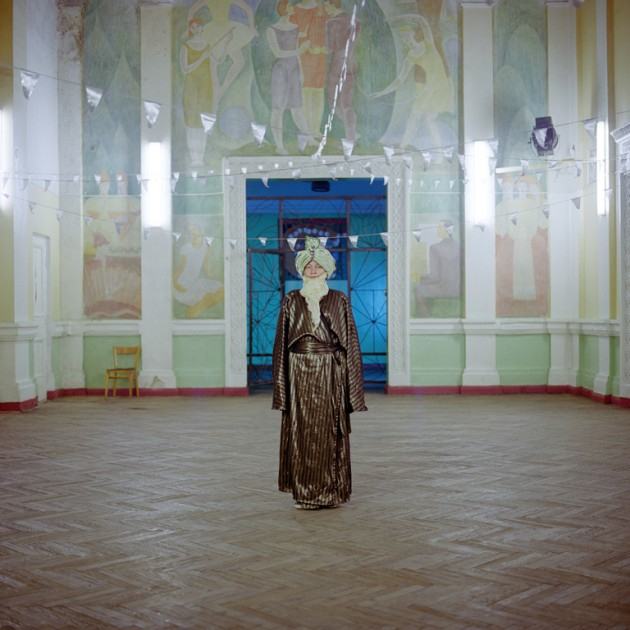 Photo by Dmitiy Lookianov [fragment]