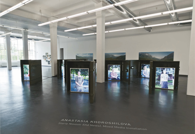 Starie Novosti exhibition view by Anastasia Khoroshilova in Augsburg