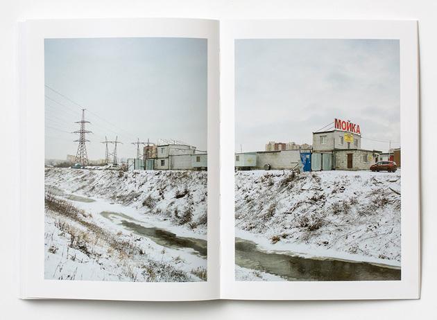 """Schema"" by Alexander Gronsky and Ksenia Babushkina"